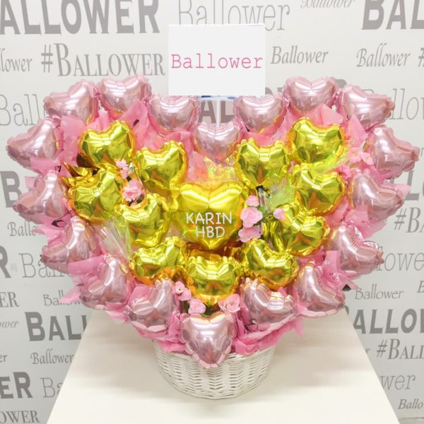PINK AND YELLOW full heart basket