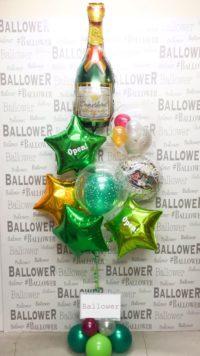 シャンパン Green Sparkle ヘリウムブーケ