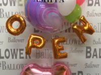 Special  Celebrate Balloon