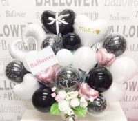 BLACK and WHITE hearty party