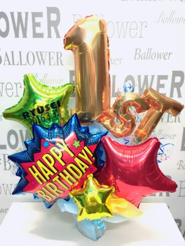 Superman Happy Birthday