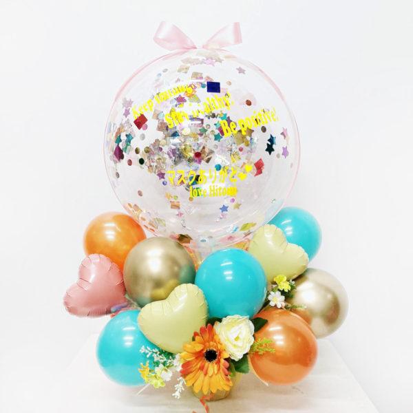 Confetti message colorful balloon