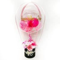 Pink Balloon boxテーブルトップ