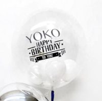 Chic sphere silver balloon set