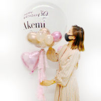 Super Big Bubble Balloon Pink Set