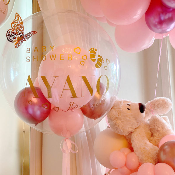 Butterfly Pink  Herium Bubble Balloon