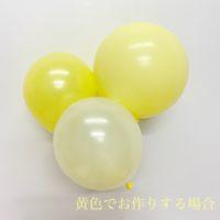 Colorful Diaper バブルバルーン