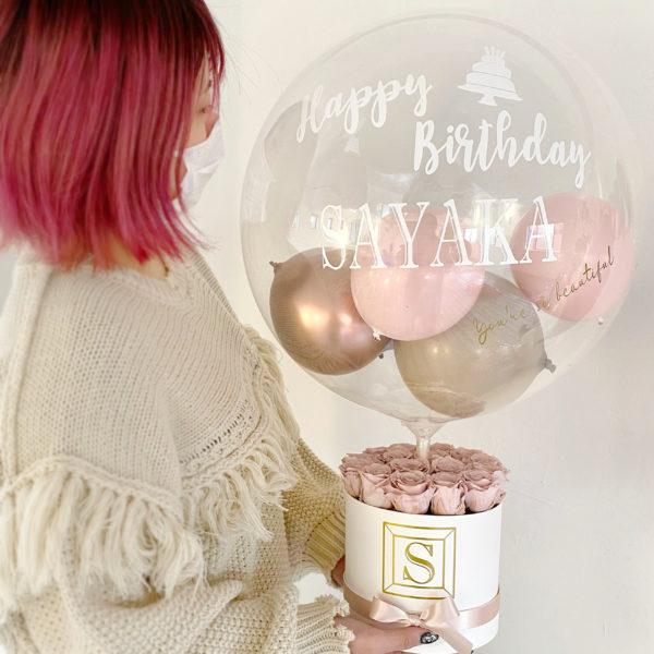 プリザーブドフラワー Beige Pink Box Bubble Balloon