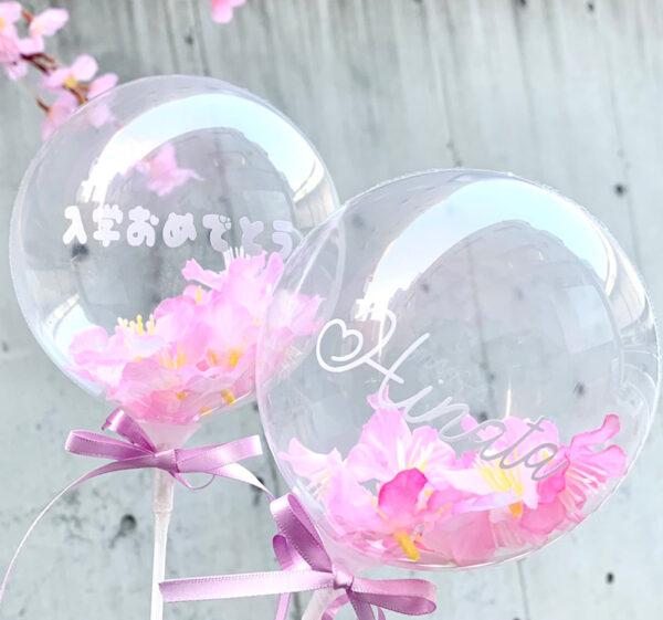 Cherry Blossom Original Print Stick(1個)